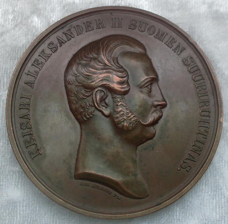 МЕДАЛЬ В ПАМЯТЬ ФИНЛЯНДСКОГО СЕЙМА 1863 - 1864 гг.