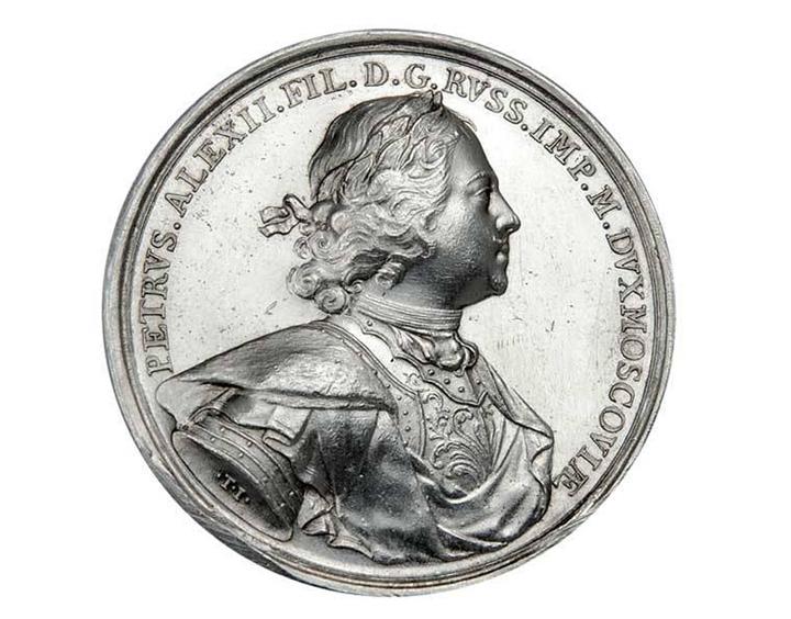 Nastolnaya-medal-Na-vzyatie-Derpta-1704g