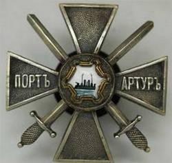 port_artur1