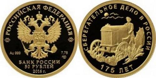 zolotaja-moneta-traktorist